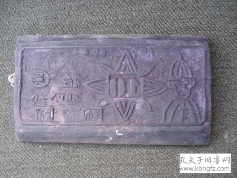老木雕手工刻印钞板