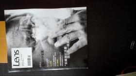 lens视觉知识文库2012年1月号