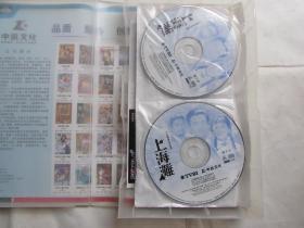 光盘 动漫诗人宫崎骏经典系列--龙猫等6个品种12张光盘