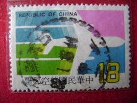 1-66.民国邮票.航二,4号-18元
