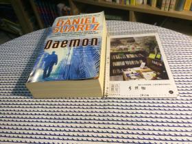 英文原版    Daemon 【存于溪木素年书店】