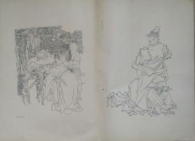 建国初期出版的《[焚香诰天 能出胯下》(400mm×520mm)