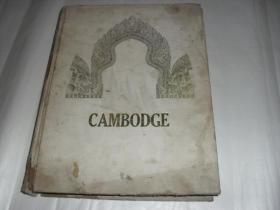 CANBODGE 五六十年代外文精装大16开 书名看不懂