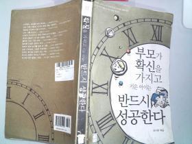 韩文书.11
