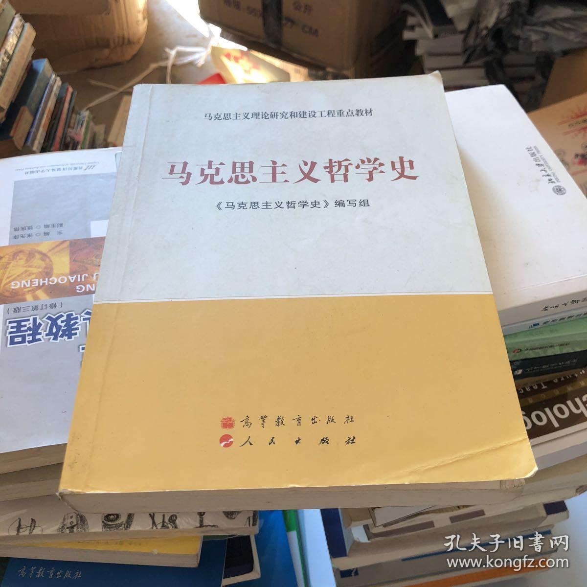 《大学生思想政治理论实践教育(修订版)》