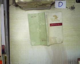 陈医生手记  。、