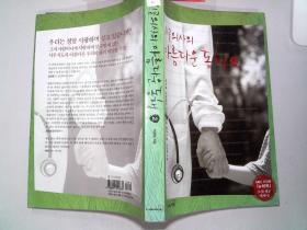 韩文书.2