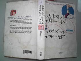 韩文书.5