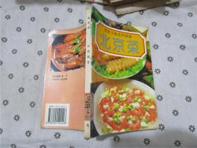 美食天地系列菜谱 北京菜