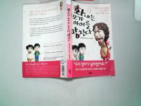 韩文书.1