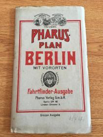 【民国欧美地图16】1920年前后德国出版《柏林地图》折叠大幅彩印96*71厘米