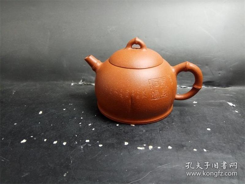 文革出口老茶壶:半竹