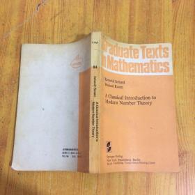 近代数论的经典引论  英文版