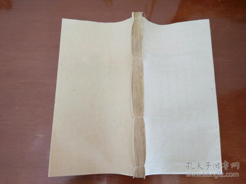【清刻本】《金匮方歌括》(卷一至卷三)1厚册