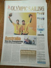 奥运会报纸~英文版一张第21期