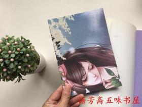 第四届金奖国际赏本子漫画:近,那么远【作百合漫画慰作品互图片