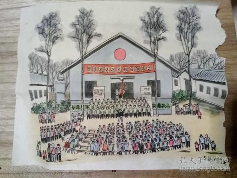 1974年(陕西高陵)批林批孔彩色画稿一组
