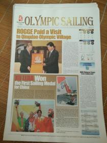 奥运会报纸~英文版一张第22期