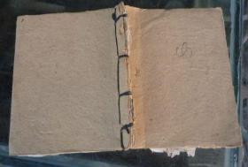 手写,王金镖师传各种跌打损伤穴位受伤药方