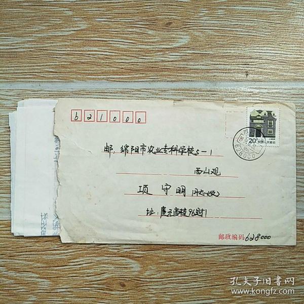 贴上海民居邮票实寄封 ,内有信件