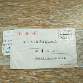 贴国际奥林匹克委员会一百周年邮票实寄封 内有信件