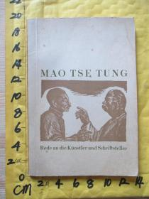 德文版:延安文艺座谈会上的讲话