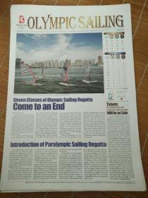 奥运会报纸~英文版一张第25期