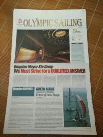 奥运会报纸~英文版一张第6期