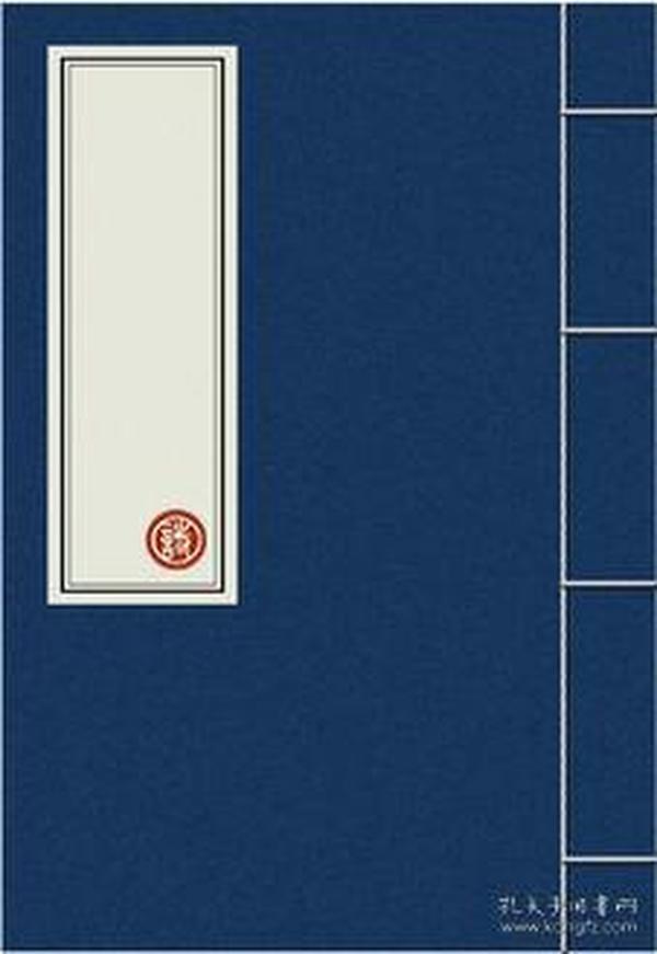 北京语对照广东语研究    北京语対照広东语研究   香坂顺一著 日本东都书籍、1943年   686页厚册
