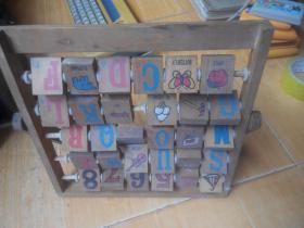 八十年代木制儿童看图学拼音识字玩具