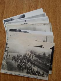 民国日本发行明信片10张合售:伊藤博文国葬、温泉案内地图、天长节奉祝等