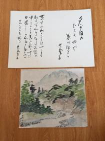 民国日本书画两幅,手写手绘非印刷