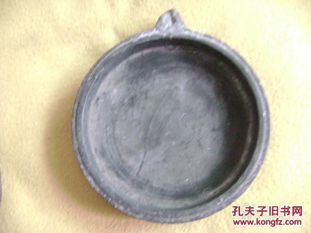 圆形带盖,紫端石老砚台【291】