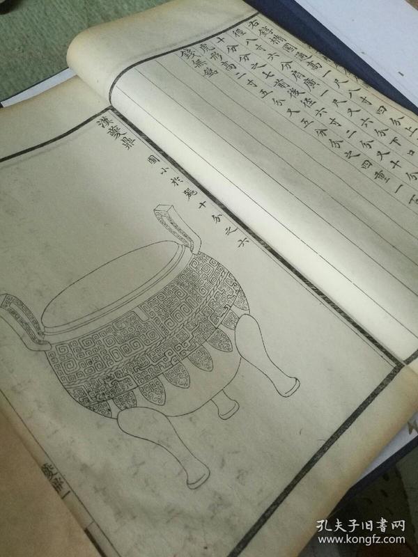 清嘉庆二十三年(1818)陈经说剑楼刊本《求古精舍金石图》四卷四册全  是书开本阔大  白纸精印,初刻初印