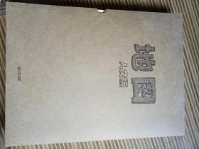 地图(人文版)(8开硬精装+书盒)