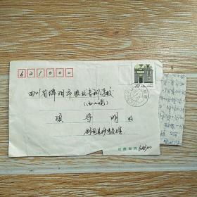 贴上海民居邮票实寄封 :内有信件