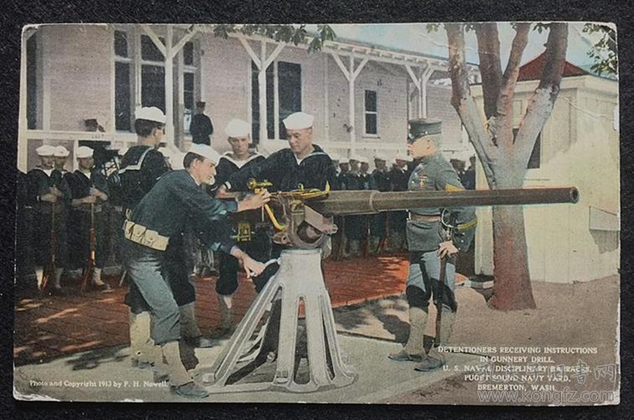 1915年美国明信片/ 旧金山-东京(实寄片)