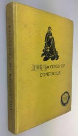 1907年1版1印,《论语》/Lionel Giles/翟林奈 英译, The Sayings of Confucius