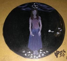 著名画家厚纸板圆形油画《源》—【低价拍售完为止】油画作品(*U-WPEEX)