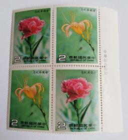 台湾邮票  母亲节全新邮票2套合售