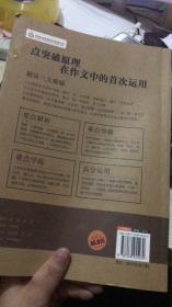 三篇典范行天下高中范文高分考场高中版最新湖南吗还分科作文图片