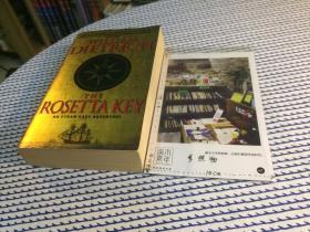 英文原版    the rosetta key   【存于溪木素年书店】