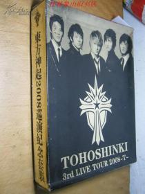 东方神起2008巡演纪念套装 /不详