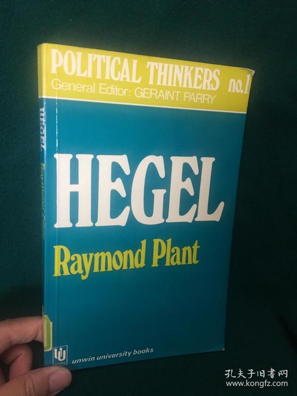 Hegel【黑格尔】【政治思想家丛刊】