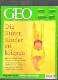 德语原版杂志 GEO 2003年8月 (大量精彩图片)