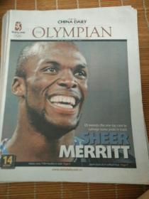 奥运会报纸~中国日报英文版(4开16版+16版)