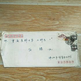 实寄封 3枚邮票