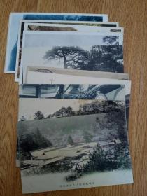 民国日本发行风景明信片12张合售,有一张实寄片