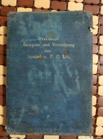 Praktische Receptur UND Verordnung (中文版,实用调剂及处方 全一册,软精装)