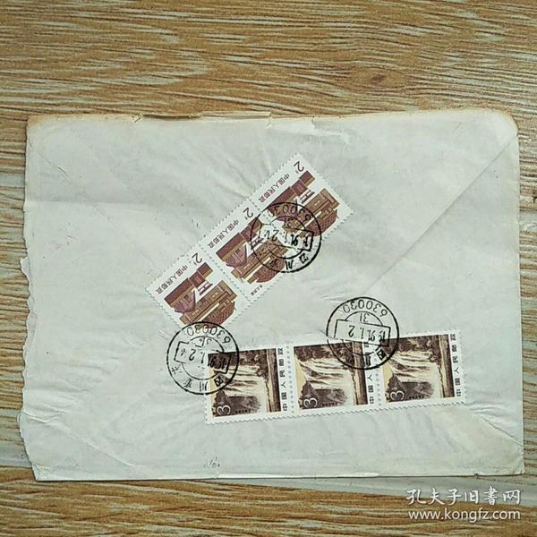 实寄封 6枚邮票 东北民居 瀑布